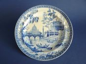Early Spode 'Tiber' or 'Rome' Pattern Dinner Plate c1815 #1